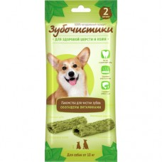 Зубочистики Авокадо для собак средних и крупных пород, 2шт, 35 гр