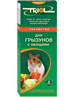 ТРИОЛ Стандарт палочки для грызунов овощи 3шт