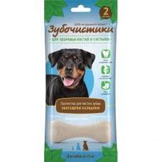 Зубочистики для собак крупных пород, кальциевые, 2 шт, 105 гр