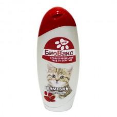 БиоВакс шампунь для котят 305мл.