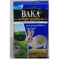 Вака High Quality для декор.кроликов 500 гр.