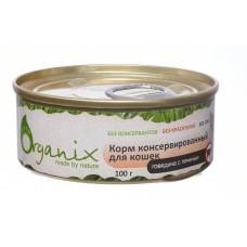 Корм Organix для кошек, говядина/печень, банка, 100 г