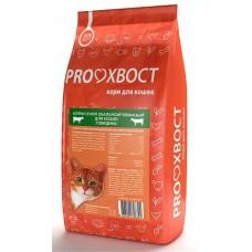Корм Прохвост для кошек, говядина, 10 кг