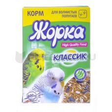 Жорка HQF корм для волнистых попугаве классик