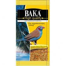 Вака High Quality для экзотических птиц 500 гр.