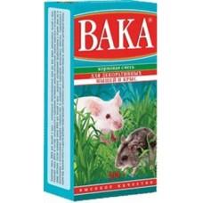 Вака ВК корм для мышей и крыс 500 гр.