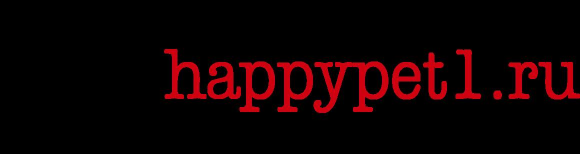 """Интернет-магазин зоотоваров """"Счастливый питомец"""""""